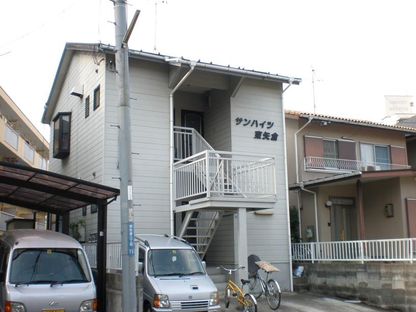 サンハイツ東矢倉