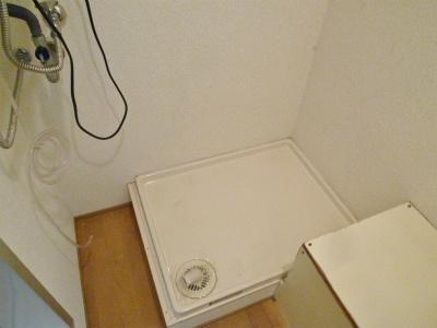 室内洗濯機設置可