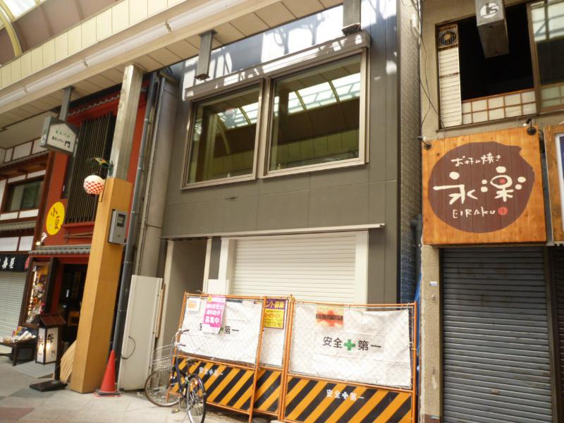 シャーメゾン新京極テナント
