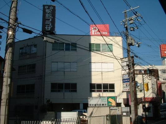 守山駅前プラザ