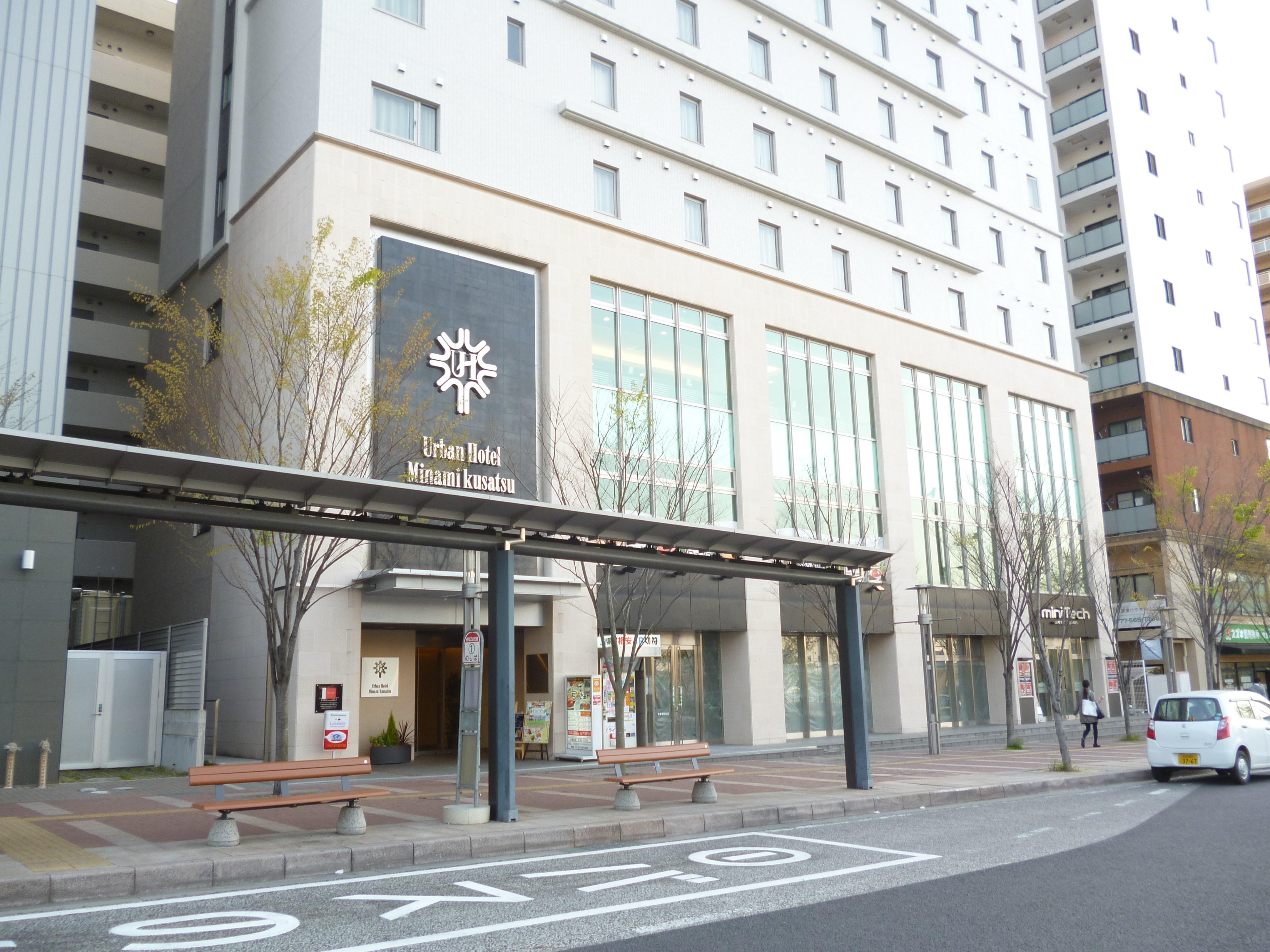 アーバンホテル南草津テナント