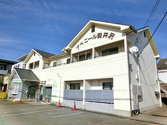 アベニール駒井沢