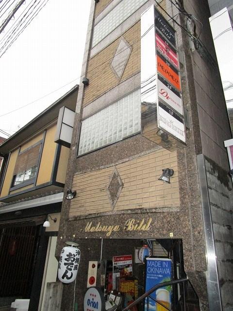 京都松屋ビル4階