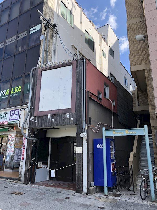 安朱中小路町2-2店舗